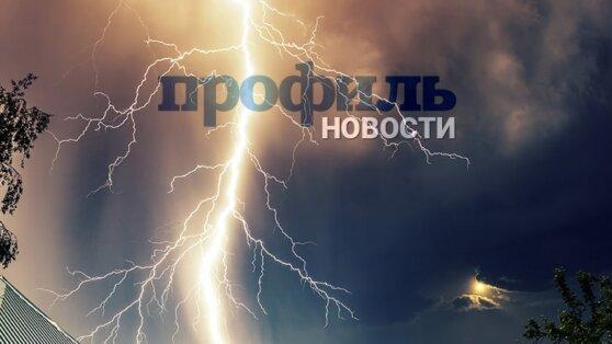 В субботу в Москве возможны грозы