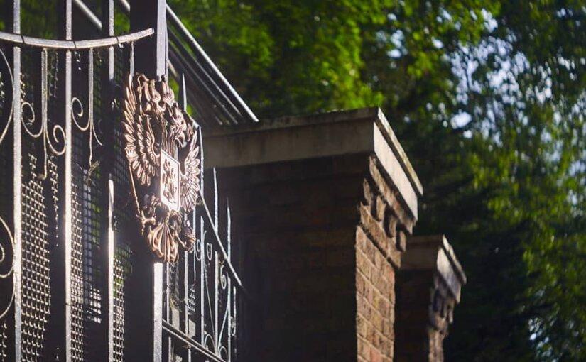 Посольство России потребовало у британской газеты извинений за клевету