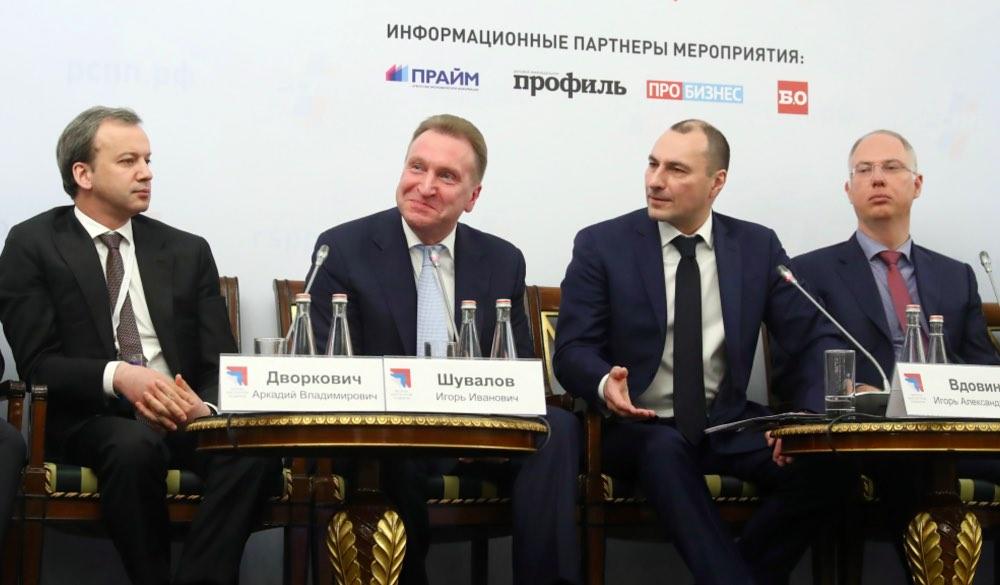 Форум институтов развития в Москве, 11 марта 2019 года