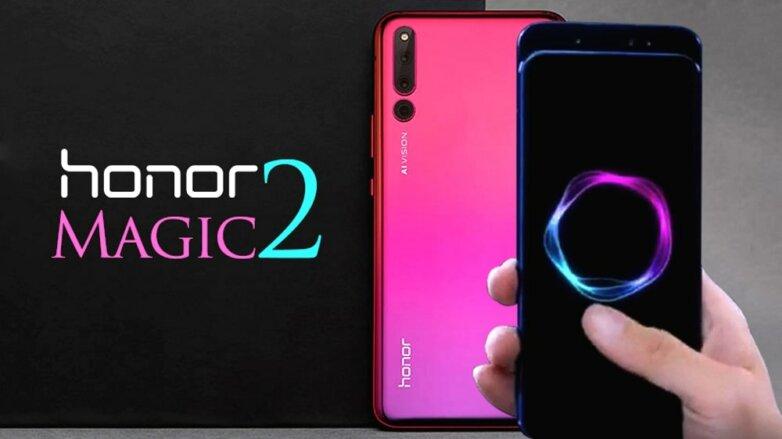 Huawei Honor Magic 2, телефон, смартфон