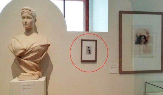 Посетители повесили свою картину в Государственном историческом музее