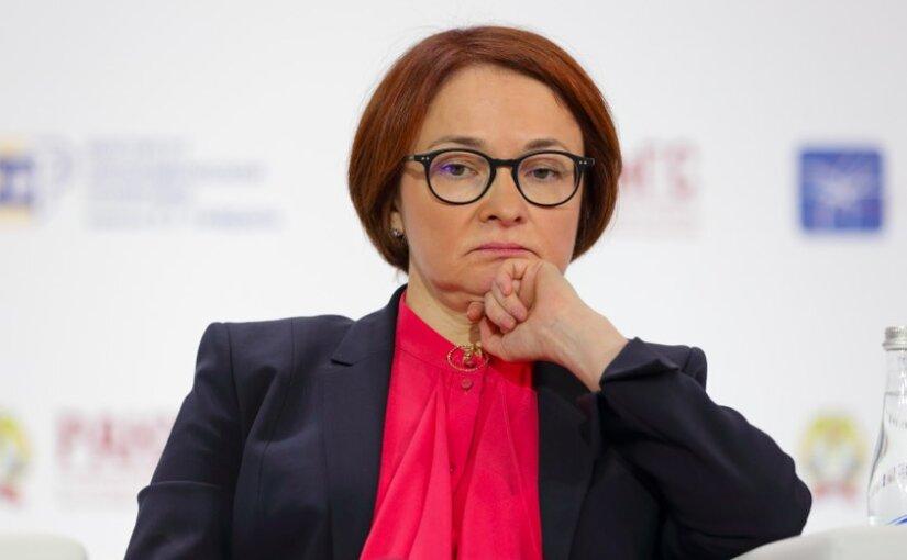 Набиуллина заявила об отсутствии влияния бюджетного правила ЦБ на курс рубля