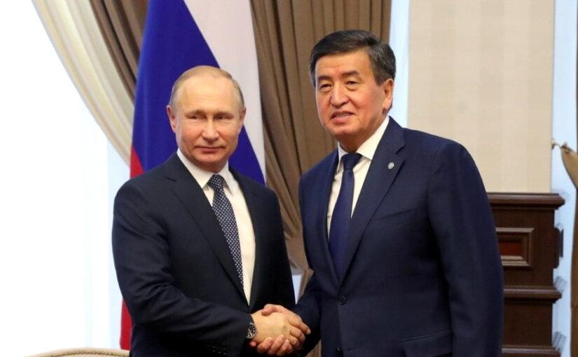Путин в Киргизии подписал новое соглашение о военной базе «Кант»