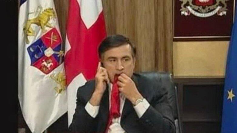 Саакашвили галстук