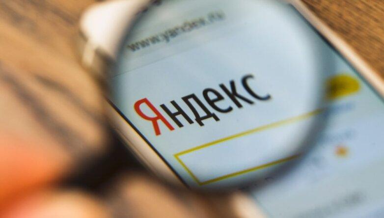 Яндекс, Yandex