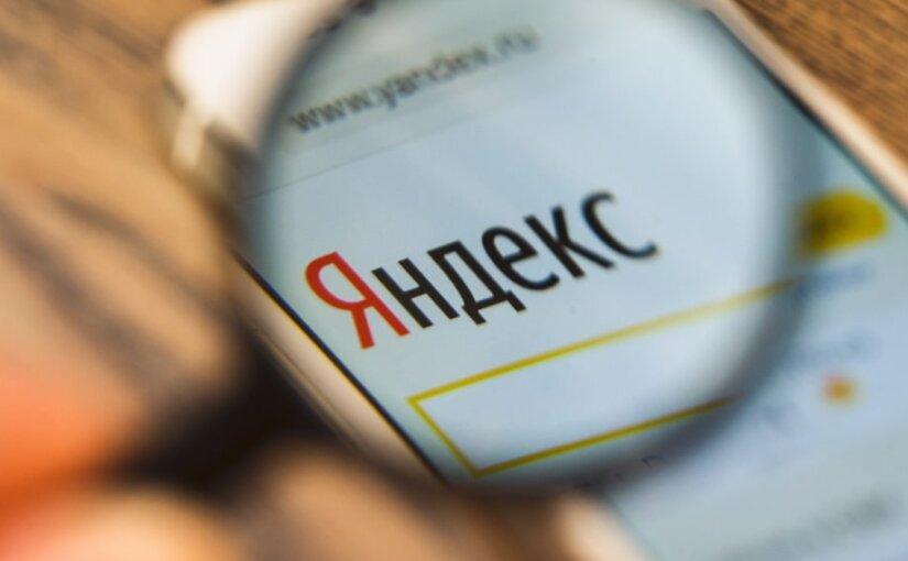 «Яндекс» тестирует собственную социальную сеть «Аура»
