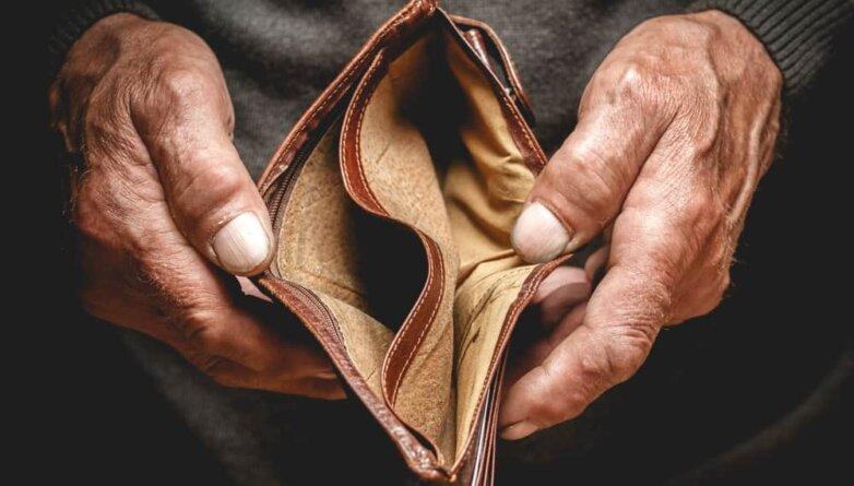 Пустой кошелёк, бедность, нет денег