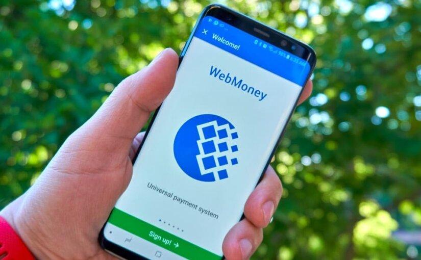 WebMoney запускает систему идентификации клиентов по видео
