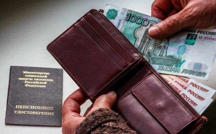 Создание системы индивидуального пенсионного капитала вновь отложено на неопределенный срок