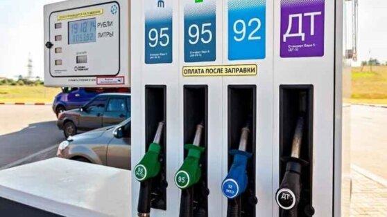 Эксперт оценил последствия запрета на импорт бензина