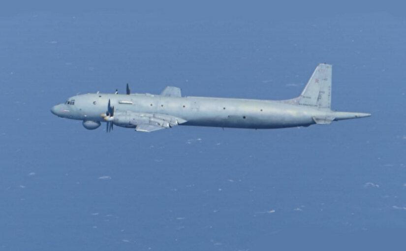 Японские истребители поднялись для перехвата российского Ил-38
