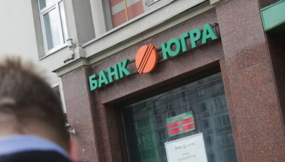 Задержан основной владелец банка «Югра» Алексей Хотин