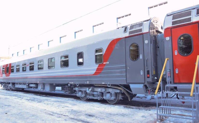 РЖД представит пассажирам новый купейный вагон