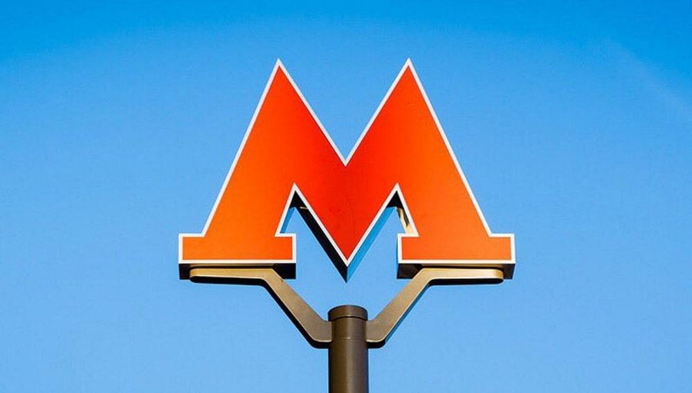 На станции метро «Технопарк» произошёл захват заложника