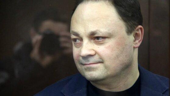 Бывший мэр Владивостока Игорь Пушкарёв получил 15 лет строгого режима