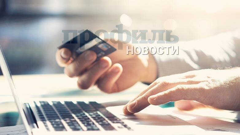 Банк России сообщил о сбое в работе сервисов Системы быстрых платежей