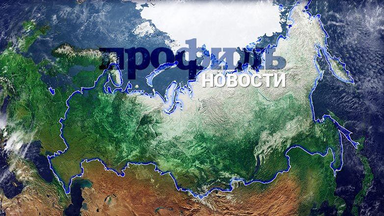 Госреестр пополнили сведениями о природных территориях страны