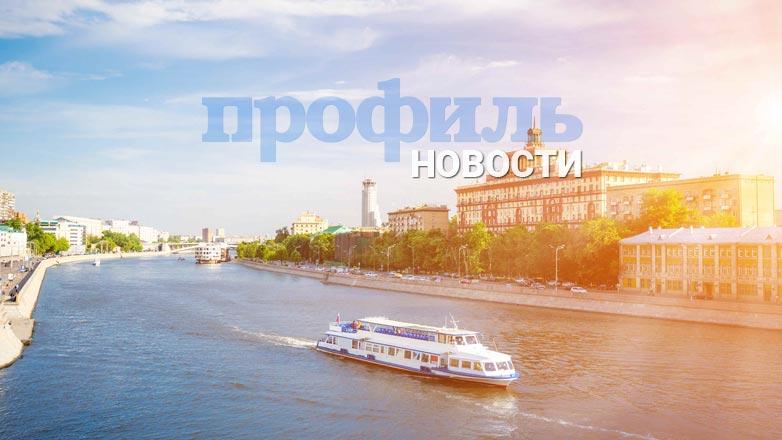 Тепло и солнечно будет в Москве в воскресенье