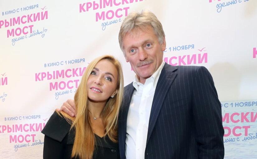 Стали известны доходы Пескова и Навки за 2018 год