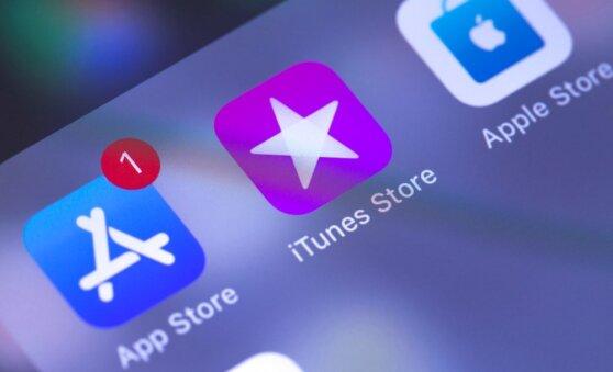 Apple, возможно, собирается отказаться от сервиса iTunes