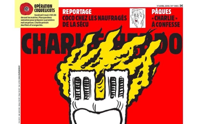 Charlie Hebdo опубликовал карикатуру на пожар в соборе Парижской Богоматери