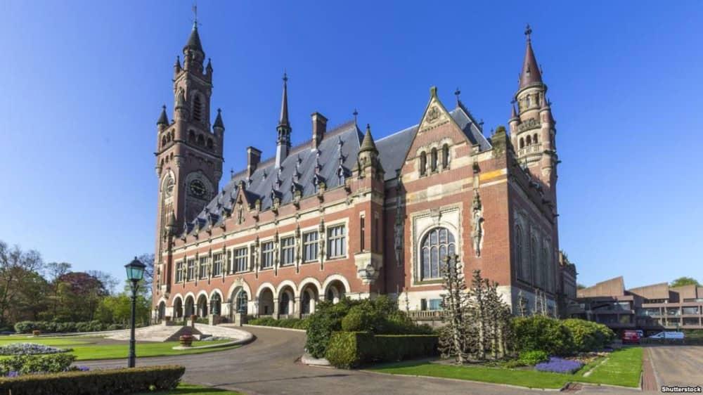 Постоянный третейский суд в Гааге