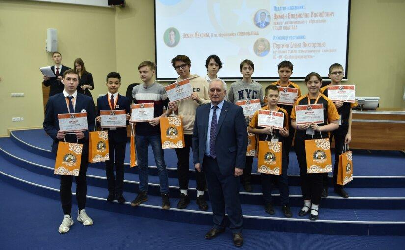 Юные изобретатели Кузбасса одержали победу на «Инженериаде УГМК»