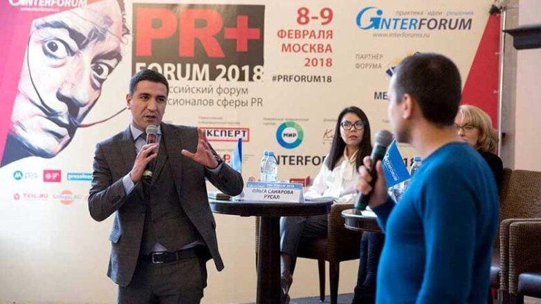 Client Service Forum 2018