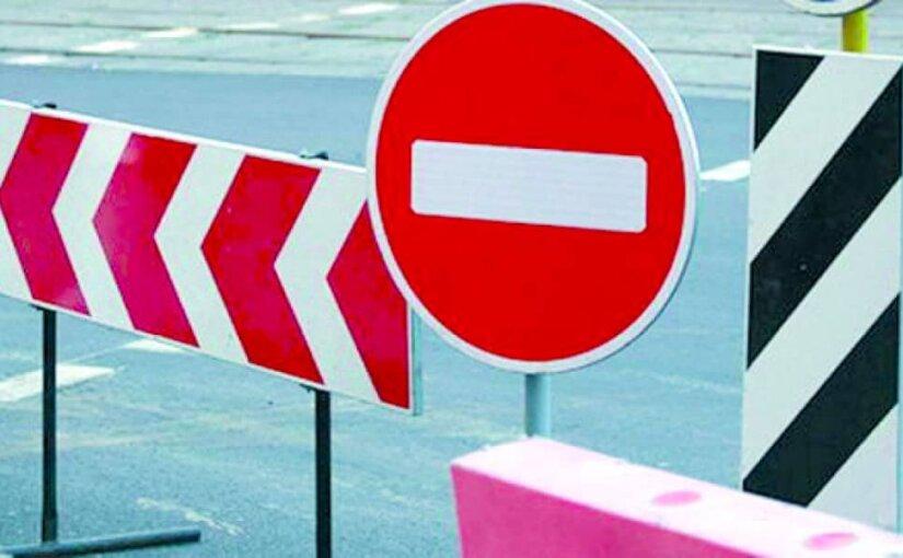 Вводятся временные ограничения на движение в центре Москвы из-за ММКФ