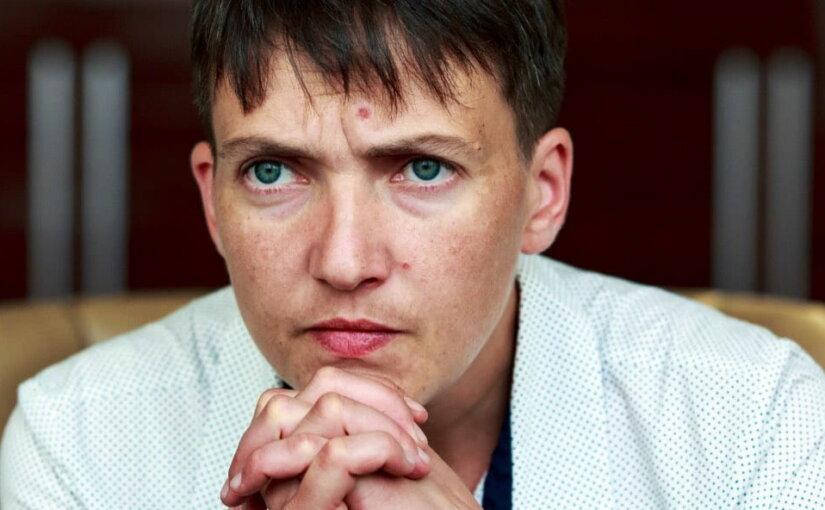 Савченко и Рубан освобождены из-под стражи