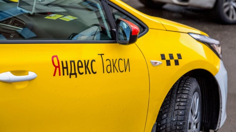 Яндекс такси Yandex taxi