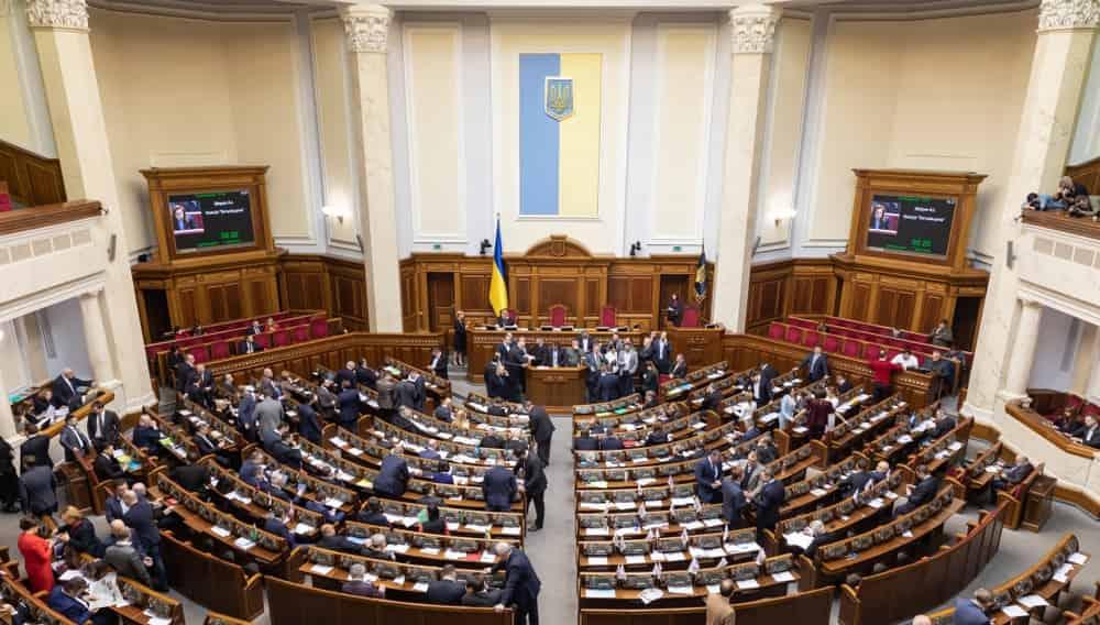 Верховная Рада Украины - зал