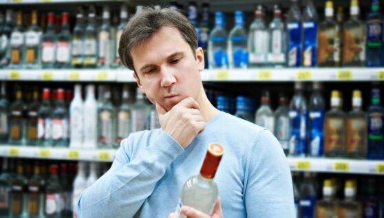 В Роскачестве рассказали о влиянии алкоголя на похудение