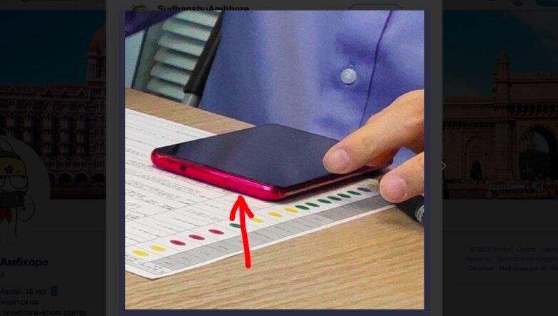 рассекречен новый смартфон xiaomi