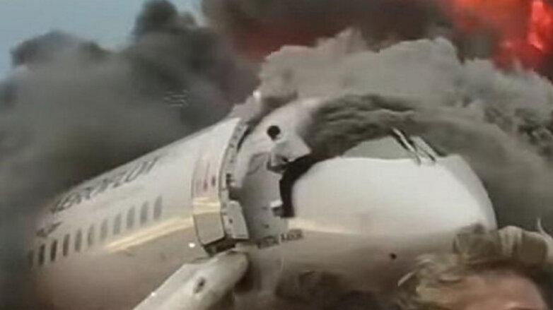 Горящий самолёт