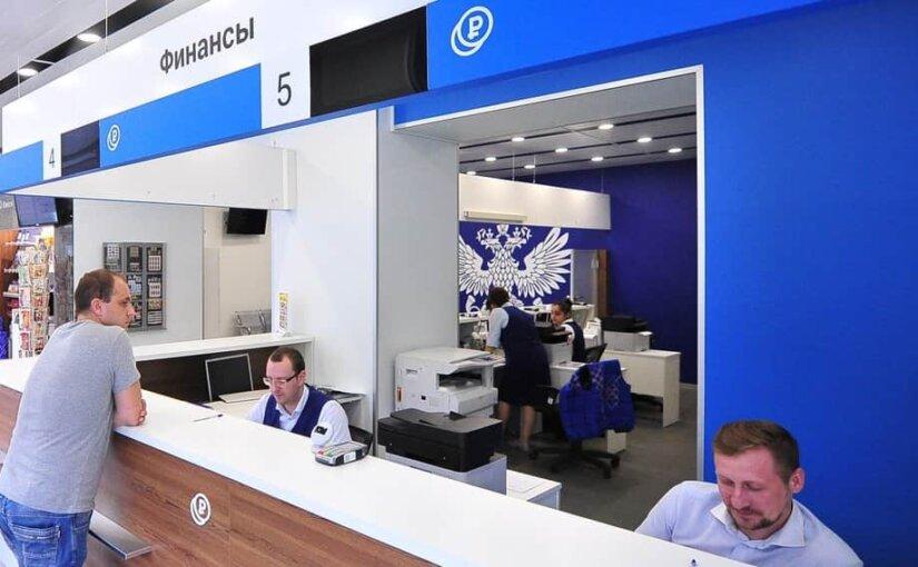 Госдума одобрила усиление контроля за почтовыми денежными переводами