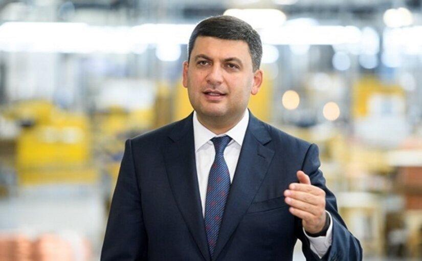 Глава кабмина Украины Гройсман объявил об отставке правительства