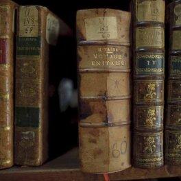 Ленинская библиотека, старинные книги