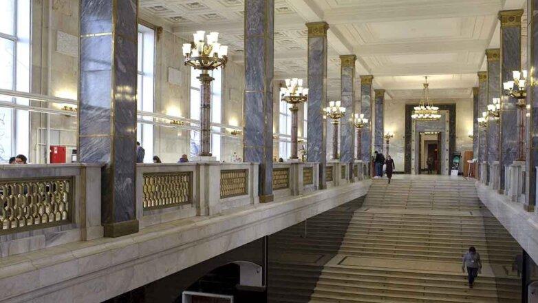 Ленинская библиотека