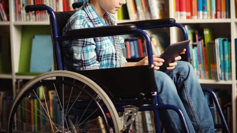 Пособия для детей инвалидов 2019