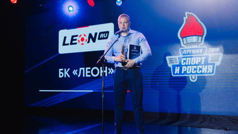 Премия «Спорт и Россия-2019»