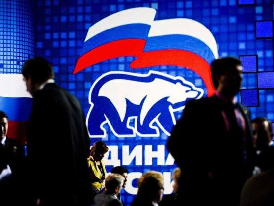 В ЕР ответили на сообщения о смене лидера и названия партии