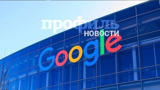 Google будет платить СМИ за «качественные» новости