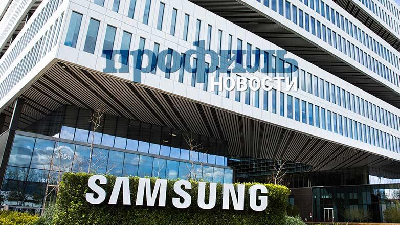Samsung запатентовала новый смартфон с 3D-дисплеем