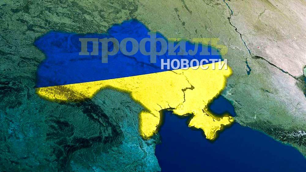 На Украине заявили, что конфликт в Донбассе не решить законами