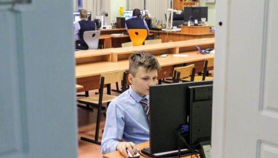 1 июня дети из многодетных семей получат доступ к дополнительному онлайн-обучению