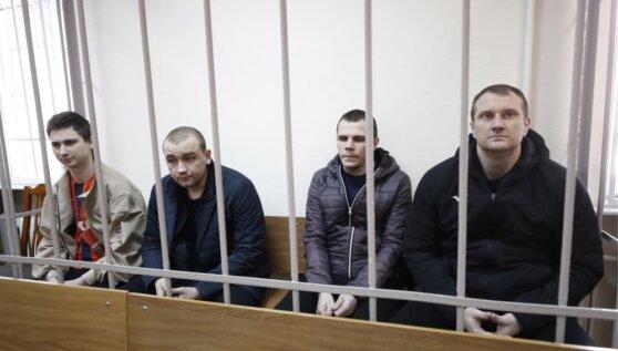 ФСБ завершила расследование дела украинских моряков