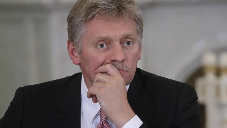 Пресс-секретарь президента России Дмитрий Песков задумался
