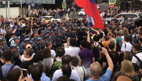 В Москве состоялся несанкционированный марш в поддержку Ивана Голунова