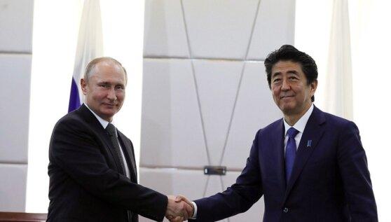 Путин и Синдзо Абэ обсудили планы совместного противодействия пандемии